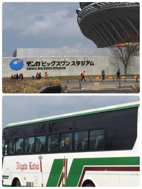 新潟ビッグスワンスタジアム到着!!